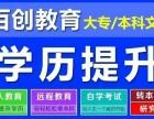 南京成人高考好考吗多长时间毕业