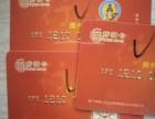 北京几折回收美通卡哪里回收美通超市卡专业收卡