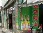 上海路 上海北路青山湖隧道口 百货超市低价转让