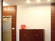 华晨名匠装饰免费上门报价,免费预算免费室内装修咨询