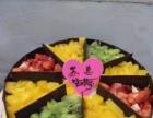 荷塘芦淞石峰天元株洲攸县茶陵炎陵醴陵株洲蛋糕店速递