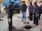 东营西城东城下水道疏通777 0626维修水管管道清洗吸污