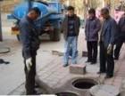 东营东西城通改下水道 777 0626 高压清洗 化粪池清理