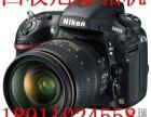 高价求购佳能摄像机 求购600D单反相机 求购索尼EX1R