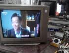 液晶电视维修 LED电视维修
