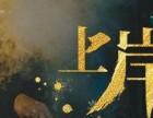 北京Pk拾-67码滚雪球赱势方法助你快速回血梦