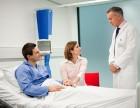 怎样安排癫痫患者的饮食?