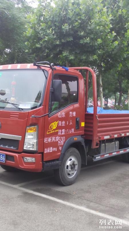 肥城平安专业搬家公司13953858946