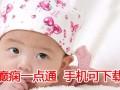 北京癫痫医院哪里较权威 癫痫一点通APP