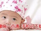 北京癫痫病医院网上咨询 癫痫一点通APP
