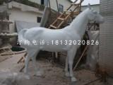 白马雕塑,公园玻璃钢动物雕塑