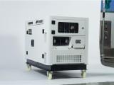 TO18000ET静音柴油发电机包邮