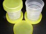 厂家直销五套迷你伸缩杯 折叠杯 旅游杯