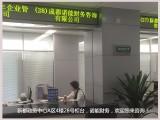 青白江注冊公司 快速代辦工商注冊 本地財稅服務企業上門取件