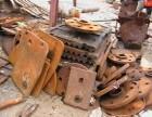 辽宁本溪废铁回收中心上门大量收购拆除厂矿废铁