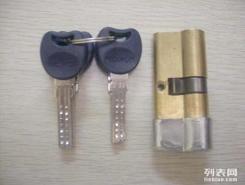 嘉峪关本地上门开锁,换锁,修锁/汽车锁/保险柜