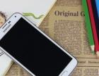 三星GalaxyS5电信3G,双卡双模,白色95新,主屏