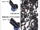 全国供应热塑性弹性体TPV颗粒