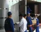 五桂山平价专业搬家搬厂写字楼家具拆装