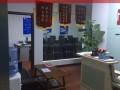 学办公自动化到兴正-无锡新区电脑文员培训班文秘班