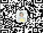 GOGO国际互联网券商 方总招商