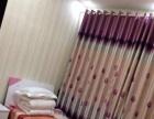 皇城相府 家庭旅馆 60元/天