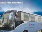 老高车队专业提供5座-11座商务车包车、货运货车等