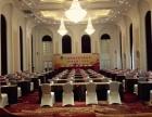 北京新华联丽景温泉酒店