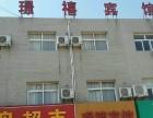 泾河工业园 宾馆转让