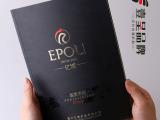 红酒酒类传单印刷\宣传册\广告宣传单印刷\彩色宣传单印刷\画册