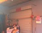 福峡路 浚边村 店铺100平米