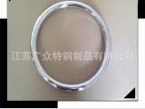 【厂家直销】304不锈钢焊接圆环 索具圆环 规格齐全 价格优惠