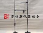 睿博联JGJ144-2004外墙外保温抗冲击试验仪