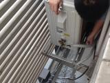 荔湾区二手空调回收,芳村中央空调回收,芳村制冷设备回收