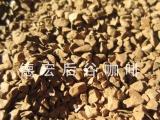 厂家销售 特浓 冷冻干燥速溶咖啡纯粉 H
