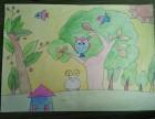 森林公园学习卡通画龙腾国际卡通画学习张庄路卡通画