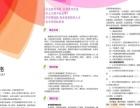 南京江宁亲子母婴课程培训育婴师催乳师培训