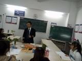学日语找平湖山木培训日语学习班东莞凤岗雁附近
