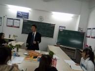 英语差模拟考试低于90分?山木培训学日语高考班