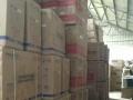 李工家电维修,带出售各种二手电器:液晶电视机等。
