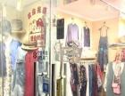 【低价转让】生意兴隆服装店