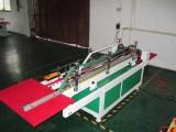 供应华杰hj-480n半自动胶盒粘合机