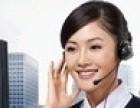 欢迎访问-郑州燕山燃气灶 各区维修点 售后服务咨询电话欢迎您