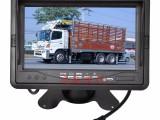 7寸高清倒车影像海康定义车载录像机专用显示器全景监控显示屏