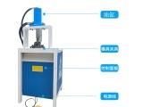 非標定制不銹鋼液壓沖孔機方管圓管下料機模具磨口機械鍍鋅坡口機