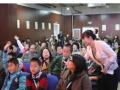 邯郸北京清大教育针对中小学专业辅导学校(列表网认证)