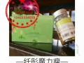 纤彤植物减肥胶囊-郑州飞云雨