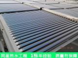 东莞员工洗澡太阳能热水器安装公司