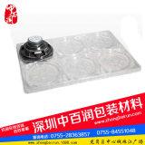 现货供应透明塑料盒/五金配件吸塑包装/塑料盒厂家定制