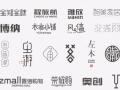 专业的平面设计团队和资深的设计师温州设计大赛十佳!